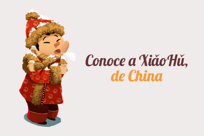 <p>Conoce a XiǎoHǔ, de China</p>
